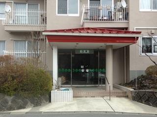 13%OFF!新型コロナウイルス対応!富士の裾野で愛犬と一緒に悠々自適なキッチン付別荘連泊プラン♪
