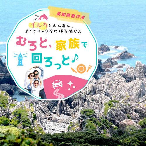 岬観光ホテル 関連画像 4枚目 楽天トラベル提供
