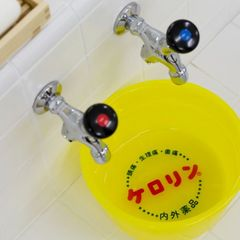 【weekly温泉(夕食:ブッフェ)】4泊以上でお得に!最大1週間滞在プラン