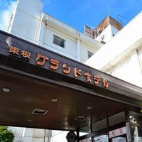 【直前割】間際の予約でお得♪通常価格の540円引き<素泊まり>
