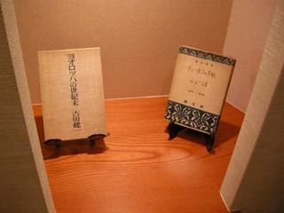 【禁煙】和室(1名)