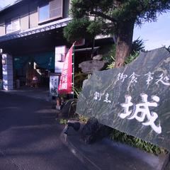 【連泊】夜は自由に!我が家のような寛ぎを♪朝食付4950円〜