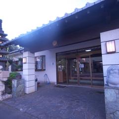 【1泊2食付】格安!6650円〜のお得プラン♪ビジネス&観光に