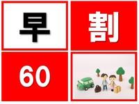 【朝食ビュッフェ】早期割60日前でお得★博多・天神・中洲へのアクセス良好★Wi-Fi・空気清浄機完備