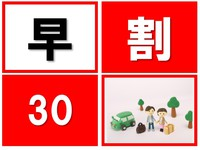 【朝食ビュッフェ】早期割30日前でお得★博多・天神・中洲へのアクセス良好★Wi-Fi・空気清浄機完備