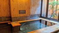 【ちか旅×大浴場】14時チェックインOK!18歳以下添い寝無料<北海道在住の方限定>朝食付