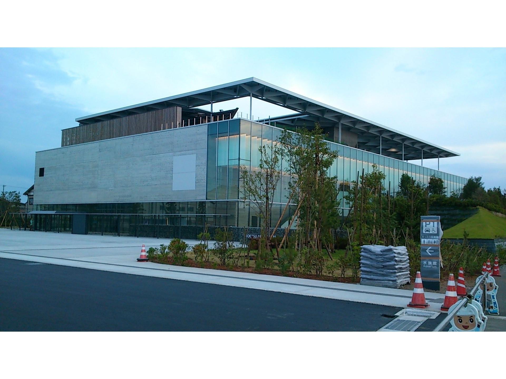 上越市水族博物館