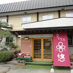 【朝食付き】平泉観光にもビジネスにも朝ごはんでしっかりおめざ!<現金特価>