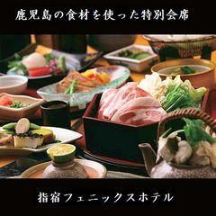 【記念日に最適♪特典付】特選フェニックスプラン♪三世代オススメ!