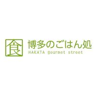 博多駅内「博多のごはん処」1000円分お食事券付き♪<朝食付>