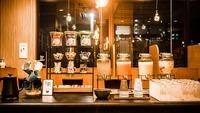 【期間限定】4つ星朝食ビュッフェ・ウェルカムフード&ドリンク無料プラン