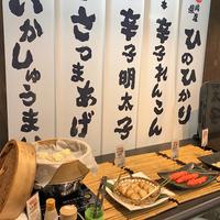 【春夏旅セール】〈朝食付〉4つ星朝食ビュッフェ実質無料!九州を味わう郷土料理が自慢【コロナ対策実施】