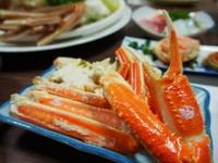 【日本海の冬の幸】☆贅沢プラン☆ゆでガニ付き