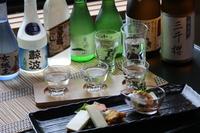 5月〜7月限定!中津川の地酒を飲み比べ◆中津川の地酒を☆3種飲み比べ☆懐石宿泊プラン