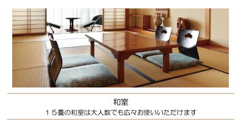 ◆トップメイン選べる客室(本館)