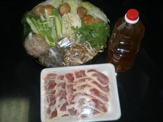 ★手ぶらでOK!おいしい鴨鍋と露天温泉プラン