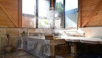 【素泊り】湯けむりと別府の湯(源泉掛け流しの半露天風呂)を愉しむあなただけの貸切空間