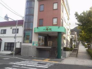 【ビジネスマン歓迎】 ツインルームに一人で宿泊 朝コーヒー無料 (素泊り)