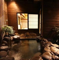 ◆UGUISU〈うぐいす〉◆昭和レトロの趣×露天岩風呂