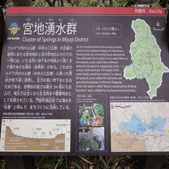 【電車でGO!】☆阿蘇神社門前町宿への「エコ旅」プラン☆最寄駅まで送迎付き♪