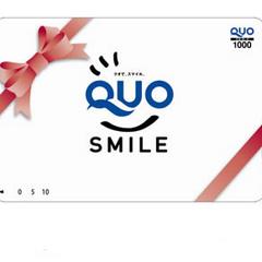 快適な出張を応援♪広めのお部屋でちょっと贅沢なビジネスプラン【QUOカード・VOD・朝食付】