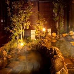 日々の疲れもリフレッシュ★ 「天神の湯」のご入浴チケット付 天然温泉堪能 & ご朝食付プラン