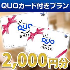 【QUOカード2,000円分付!】ビジネスプラン♪◆京都駅徒歩約6分★送迎シャトルバスも運行