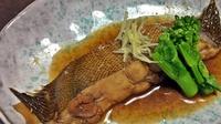 鮮度が自慢♪魚貝類たっぷり!浜野屋のスタンダード基本プラン(磯料理2食付)