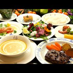 自家製野菜とハーブをふんだんに使ったシェフ自慢のお料理で満喫。[1泊2食付]