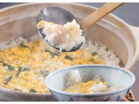 【伊達鶏使用水炊き】鍋を囲んで『だんらん』プラン♪♪  ※最後の〆はうどんor雑炊で・・・