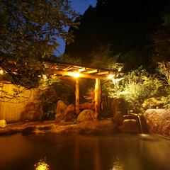 【スタンダード】季節の創作料理と源泉かけ流し温泉