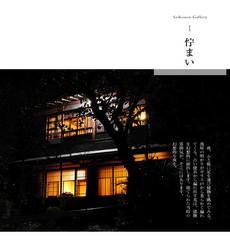 【1泊朝食付】洋風朝食プラン[現金特価]