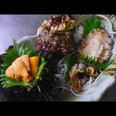 【期間限定】今しか食べられない!海のお宝3種盛りコース〔1泊2食付〕