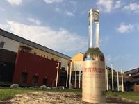 【先着2組限定☆】厳選ワインサービスプラン1泊2食付 ≪最南端のウィスキ−お土産付≫