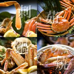 ■冬・一番人気■冬の味覚蟹フル&1品チョイス♪活アワビ♪蟹の天麩羅♪但馬牛♪