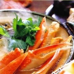 ●蟹1.5杯●お得かに♪カニ鍋?焼き蟹?食べ方はご自由に!ECO蟹プラン