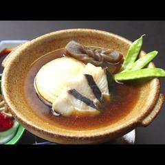 【季節限定☆】旬の味わい!選べる鰆料理★さわら会席[1泊2食付]現金特価!
