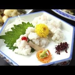 選べるお料理★ハモフルコースプラン【1泊2食付】現金特価