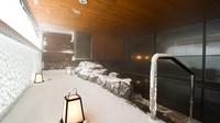 タイムセール【スキーシーズン限定 50%OFF】 〜 素泊まりプラン