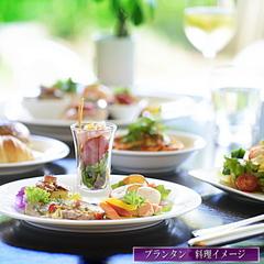 【2連泊以上がお得】家族みんなで沖縄へ♪滞在中1回夕食プレゼント(朝食ブッフェ付)