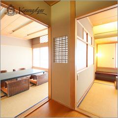 川久の代名詞!カワキュウスイート和洋室(80〜90m2)