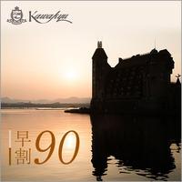 【さき楽90】<王様のビュッフェ>90日前までのご予約でお得にご宿泊