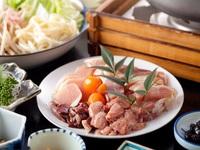 【選べるお料理】温泉de美味いもん☆すき焼風・《地鶏鍋》or旨味たっぷり《鴨鍋》選べるプラン