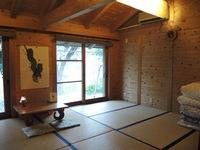 1組限定の檜の家