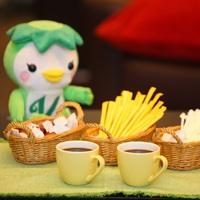 【緊急企画!】今月残り1週間の宿泊なら最安値に!ラストミニッツプラン◆朝食無料◆