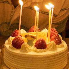 【アニバーサリー】伊豆牛ステーキとケーキ付き、大切な人との記念日、お誕生日に。カップルにおすすめ!