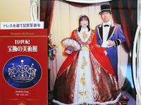 【映える!】ビクトリア王朝風ドレスで素敵な記念写真を!