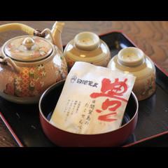 【朝食付・平日限定】朝ごはんをしっかり食べて日間賀島散策へGO!レイトチェックインOK!