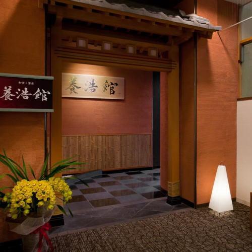 福井フェニックスホテル image