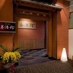 【料理長のおまかせ会席プラン】和の二食付きプランなら、会席料理が評判のフェニックスホテル!!